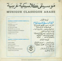 Musiques traditionnelles : Playlist - Page 5 19691011