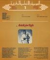 Musiques traditionnelles : Playlist - Page 5 Abdelk11