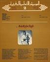 Musiques traditionnelles : Playlist - Page 5 Abdelk13