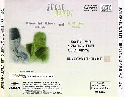 Musiques traditionnelles : Playlist - Page 2 Vg_jog10