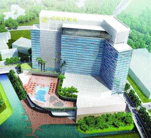 'Decision on Packer's casino in four years' B1-210