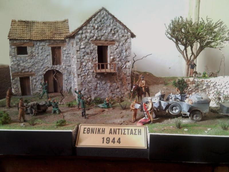 ΕΘΝΙΚΗ ΑΝΤΙΣΤΑΣΗ 1944 110