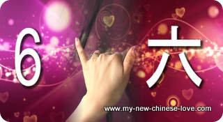 Les Chiffres en Image Chines10