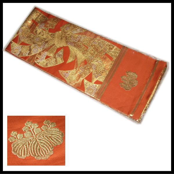 Tracking down maiko/geisha who wore your hikizuri! Darari15