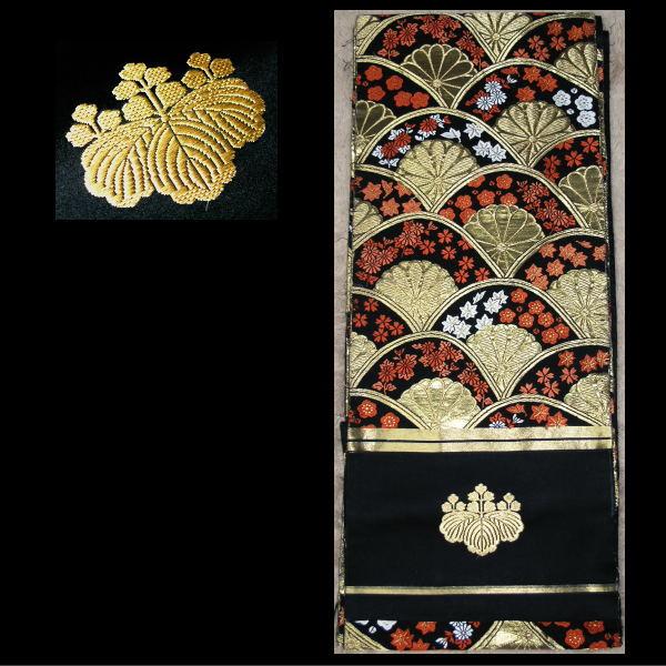 Tracking down maiko/geisha who wore your hikizuri! Darari16