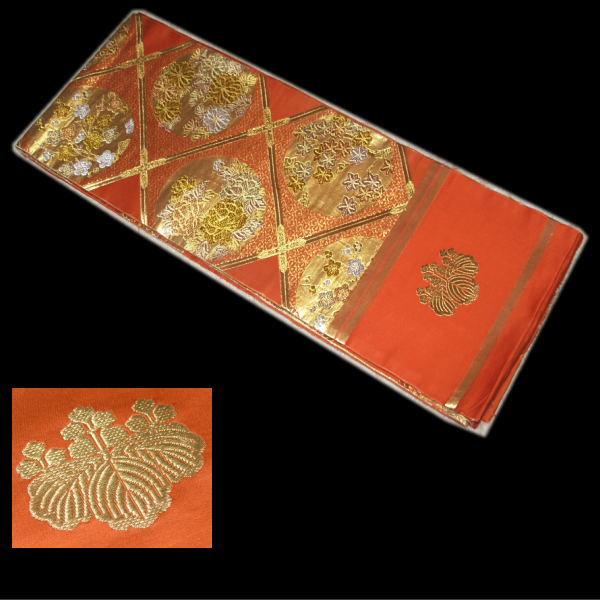 Tracking down maiko/geisha who wore your hikizuri! Darari17