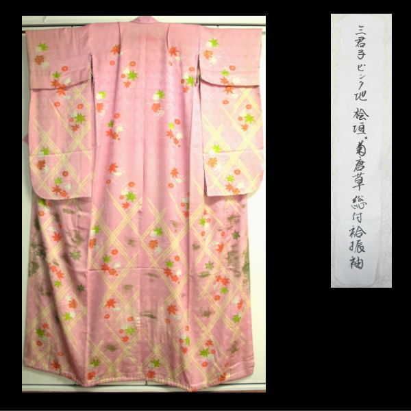 Tracking down maiko/geisha who wore your hikizuri! Jakuyu11