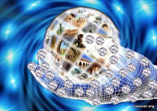 Алмазы Магической Власти S9279210