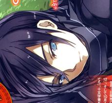 Past Life RPG Mashib10