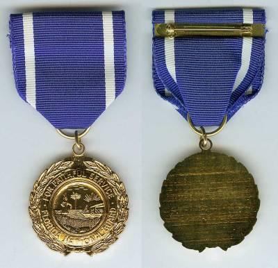 A FEW COINS FROM AN OIF SF VET Servic10