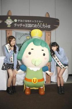 Yurina Kumai y Airi Suzuki duo Jfisjo10