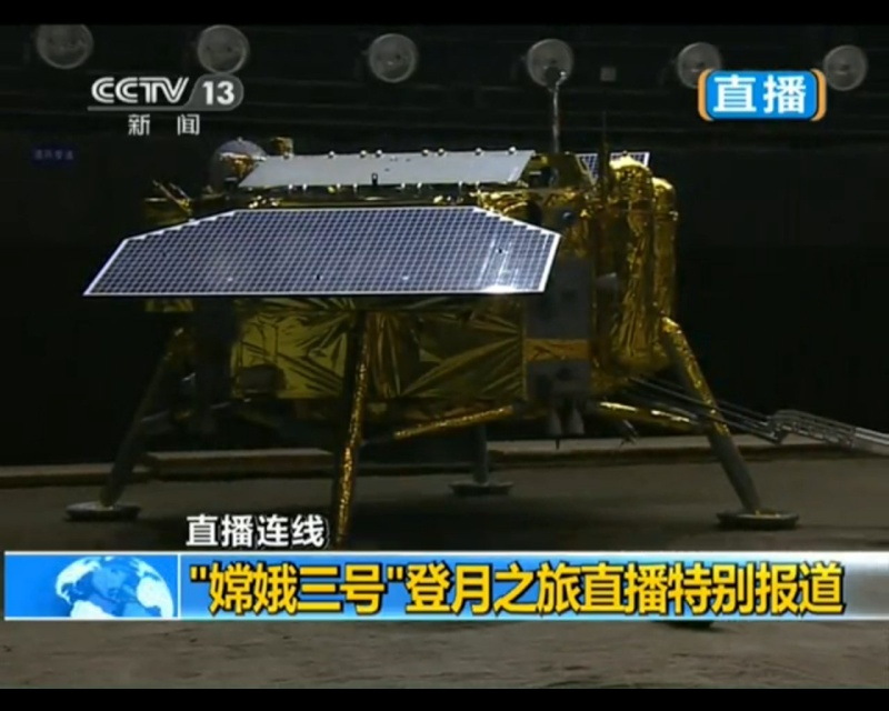 [Mission] Sonde Lunaire CE-3 (Alunissage & Rover) - Page 7 Image210