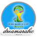 كأس العالم البرازيل 2014