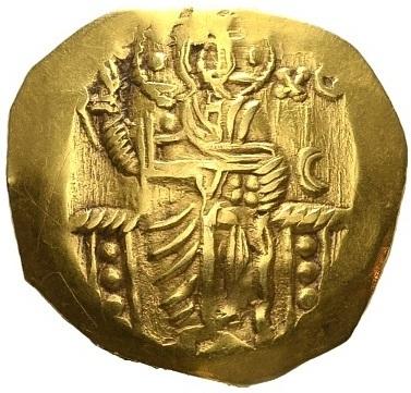 Jean III Doukas-Vatatzès Hyperpere Ac9e1310
