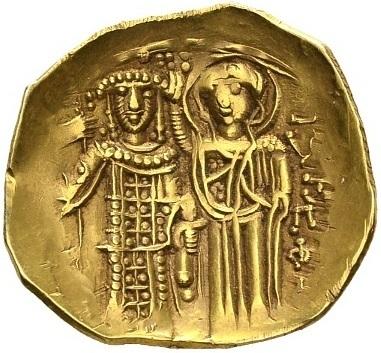 Jean III Doukas-Vatatzès Hyperpere B2069610