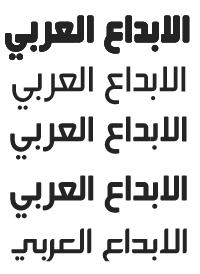 5 خطوط عربية احترافية hacen Untitl10
