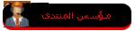 طلب رتبة احترافية ( 2 ) 36163810