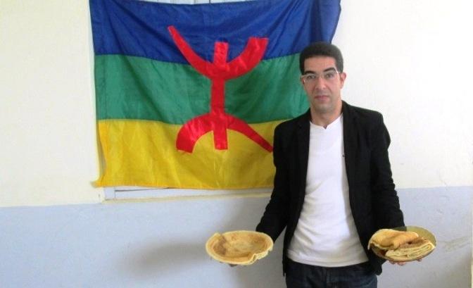 Célébration de Yennayer 2964 à Alliouene (Aokas) Img_1916
