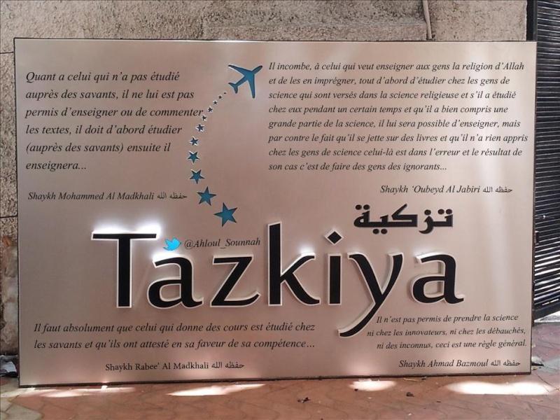 تزكية (Tazkiyah) Bz74pg10
