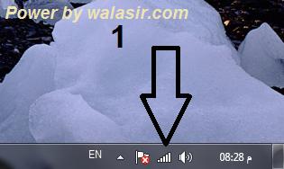 شرح طريقة معرفة رمز الشبكة الوايرليس في حالة الاتصال بالصور Captur10