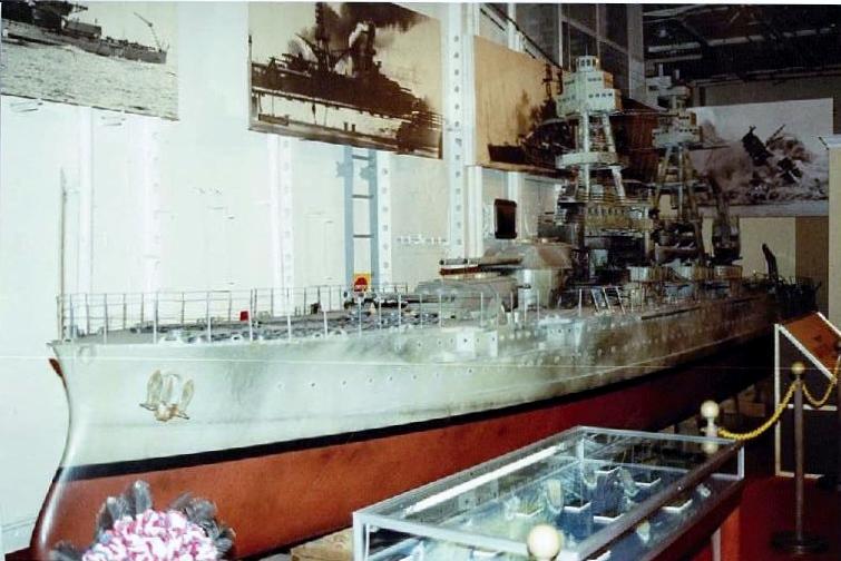 Visite de l'USS INTREPID EN 1992 Img-9222