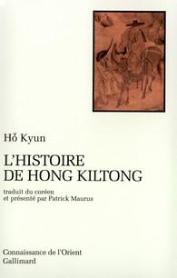 L'histoire de Hong Gil Dong Hong_g11