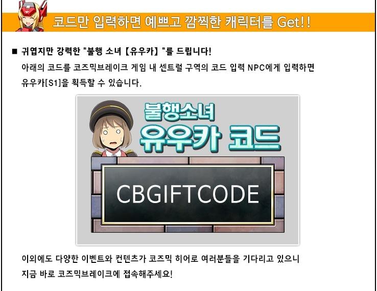 05/15-2014 News! Imagep10