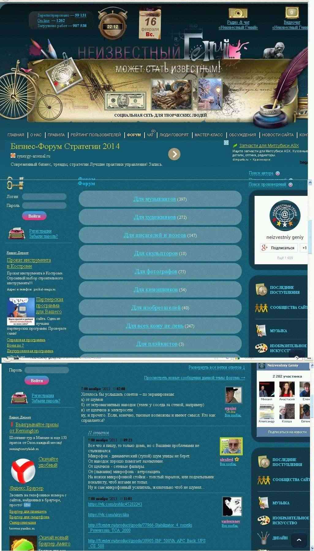Сайты-описания, странички Neizve10