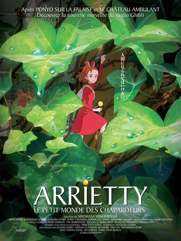 Arrietty 19597810