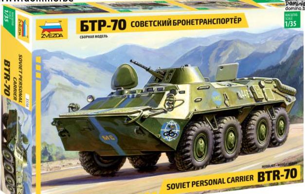 Recherche tourelle de blindé soviétique au 1/35 G10