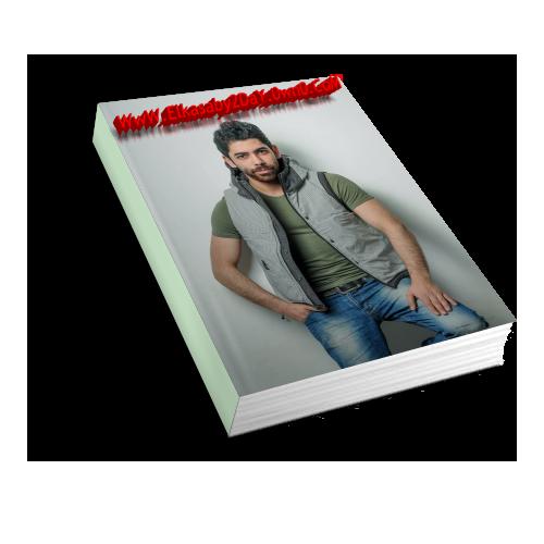 حصريا اغنيه محمد مصطفي - قلبي ارتاح Master Q 320Kpbs  12345611