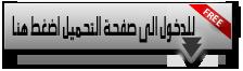 تحميل اغانى والبومات عمرو دياب  A10