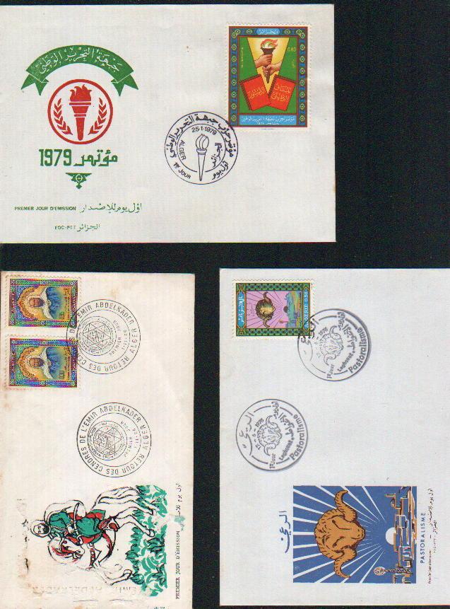Enveloppes 1er jour a vendre 1er_jo11