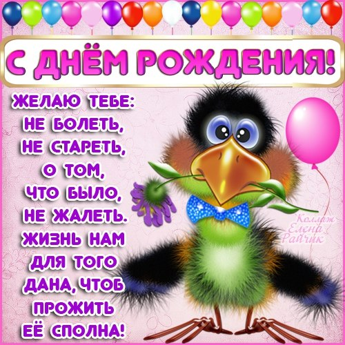 "Burkovole "" Сборник "" - Страница 3 Orig_610"