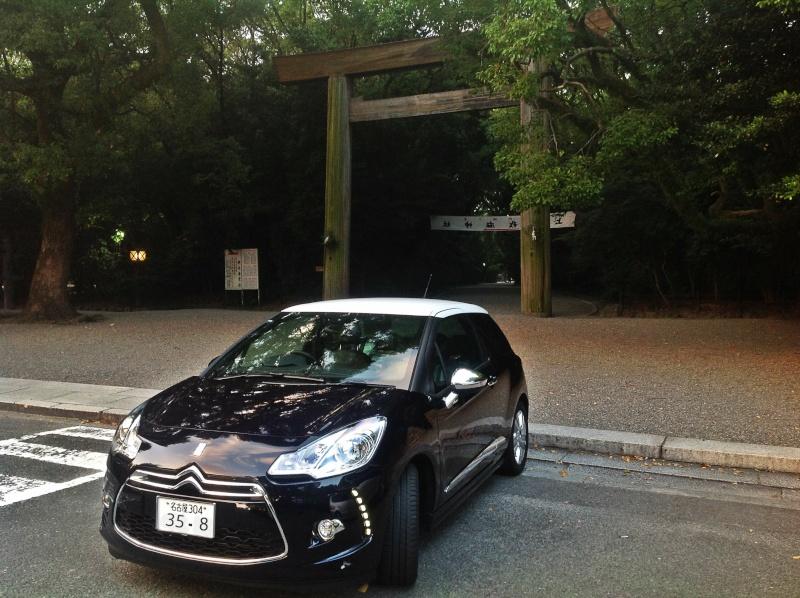[INFORMATION] Citroën/DS Inde et Pacifique - Les News - Page 15 Ds3-le10