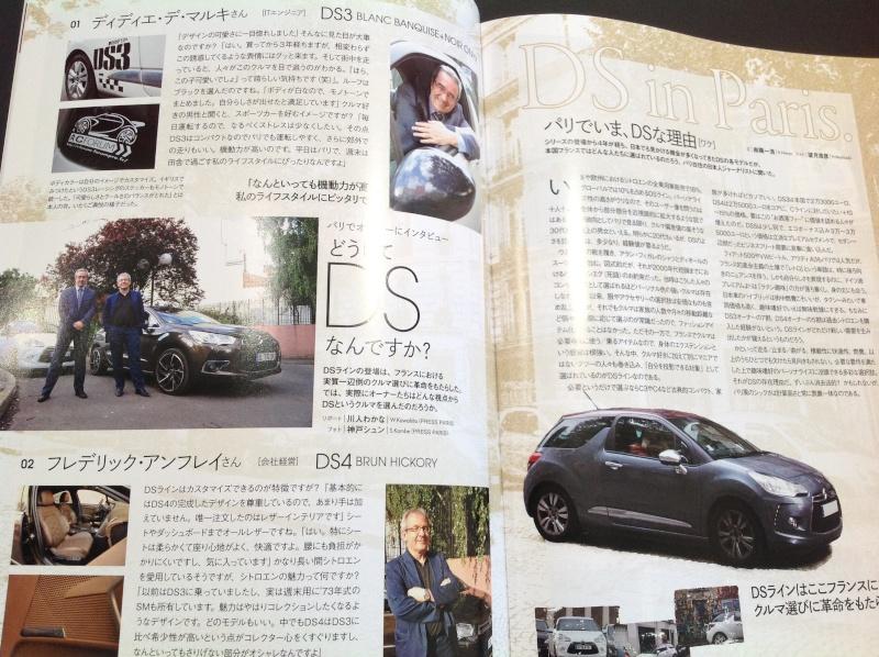 [INFORMATION] Citroën/DS Inde et Pacifique - Les News - Page 12 Le-vol11