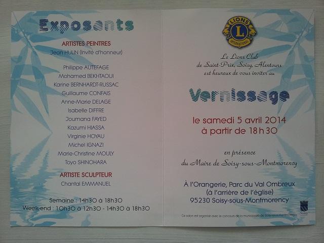 Du 4 au 12 avril - exposition à l'orangerie de Soisy 20140310