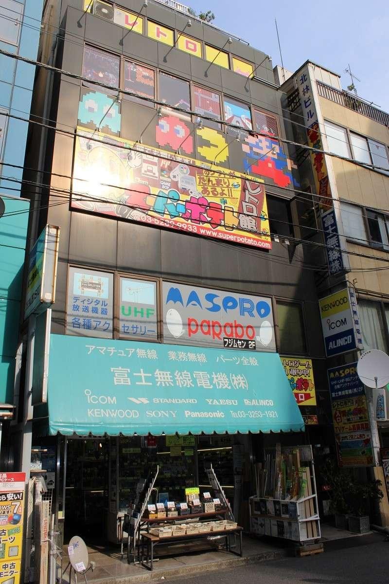 LE JAPON ! un jour j'irai !!! - Page 4 Img_0615