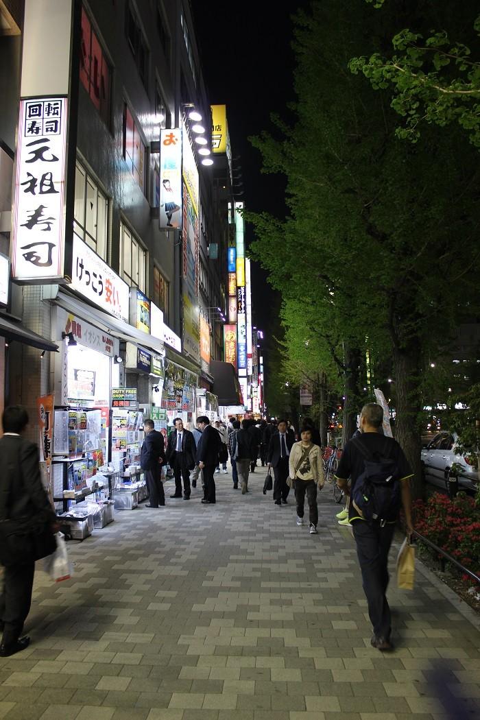 LE JAPON ! un jour j'irai !!! - Page 4 Img_0917