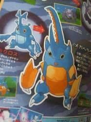 Mega evoluciones Megahe10