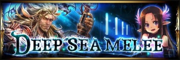 "Résultats ""Deep Sea Melee"" Deep_s10"