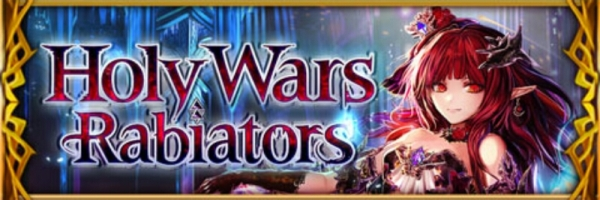 "Résultats Holy Wars XX ""Rabiators"" Holy_w14"