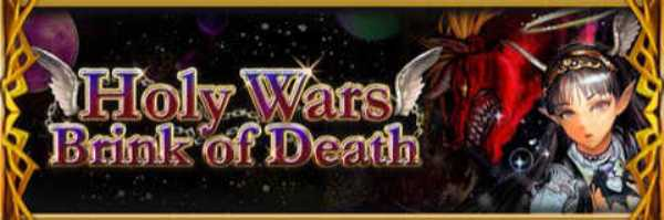 "Résultats Holy War XVIII ""Bring Of Death"" Hw18ba10"