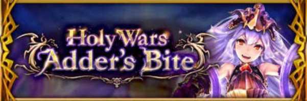 "Résultats Holy Wars XXI ""Adder's Bite"" Hw21ba10"