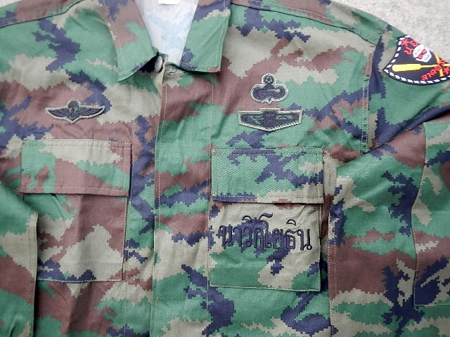Thai Marines 00910