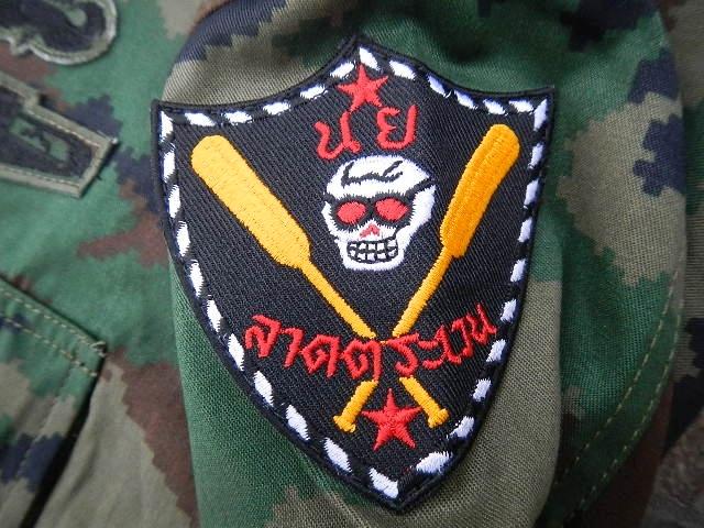 Thai Marines 01610