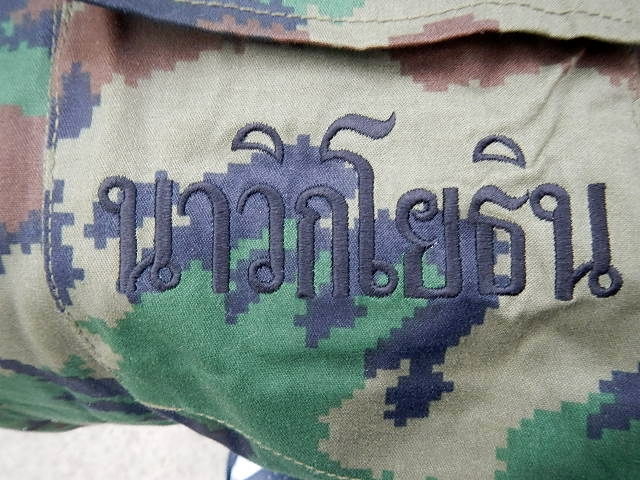 Thai Marines 01710