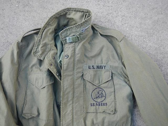 Vietnam era M65 New_lo26