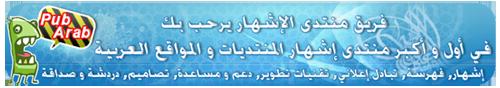 ما هي المنزلة الرفيعة للنبي محمد صلى الله عليه وسلم   110