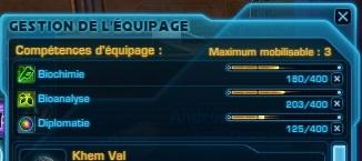 Les compétences d'équipage Avance11